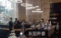 深圳南山茶歇,冷餐会,自助餐围餐外卖大盆菜宴会外卖