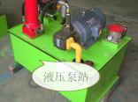 液压泵站 油缸系列