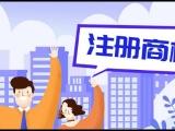 苏州商标代理机构