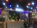水石购物广场709号 写字楼配套 1000平米