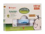创意家居产品 孕婴可用防蚊驱蚊电热蚊香片套装 外贸批发代理加盟