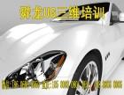 重庆模具设计学校名单沿海技术重庆舜龙专业模具培训学校