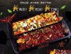 龙潮烤鱼加盟热线 碳火烤鱼 海鲜大咖加盟