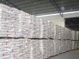 六安市塑胶原料 专业生产玻纤增强尼龙PA66