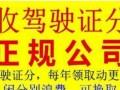 深圳长期收购ABC闲置的证件积分(实体店铺经营安全靠谱)