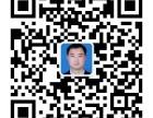 河北石家庄专业交通事故律师,提供交通事故理赔一站式服务