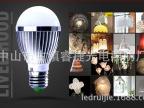 厂家直销 12W led球泡灯 贴片球泡灯 车铝球泡灯 led灯 led灯泡