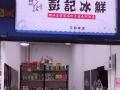 华英城汇景湾海鲜市场2.5万全包