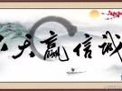 欢迎进入-杭州大金各点-售后服务总部电话