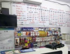 凤城一路利安店超市+手机配件店低价转让