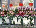 广西法官学院附近鲜花店 花束 广西外国语学院礼盒 花篮 花车