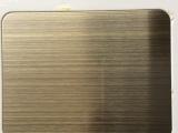 纳米拉丝青古铜哑光不锈钢板