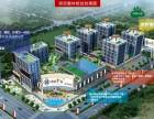 广州泰成逸园养老院收费标准 医养结合 高端智能化敬老院