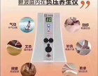 广州市从化市碧波庭减肥效果如何