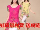 2014春装新款女装显瘦款雪纺衫短袖 韩版镂空印花中长款上衣