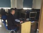长沙全日制零基础造价实操班学习基地 长沙工程预决算学习