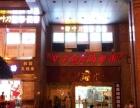 名人雕塑广场旁冷饮甜品店店铺转让