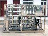 【热销】反渗透设备-软化水处理设备-全自动净化水设备-大禹净水