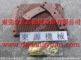 小松冲床刹车片,品质放心摩擦片厂家直供-冲床模垫 就找东永源