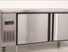 雪村冷柜平冷工作台厨房冰箱