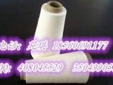 供应环锭纺精梳涤棉合股纱60s/2 精梳涤棉纱60支2股