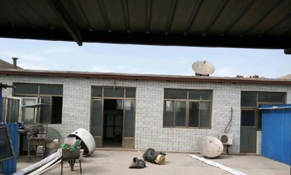 四间平房,院子 210平米