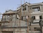 北京别墅加建改造别墅扩建改造