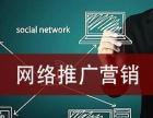 同程电子商务公司主教网络培训