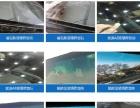 沈阳挡风玻璃破损修复提供预约服务价格更低
