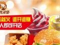 中国人自己的快餐店 贝克汉堡西式快餐加盟