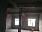 后午白泥村 厂房 200平米