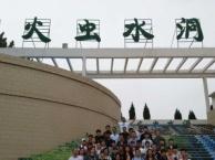 济宁青年国旅推出十一小长假3/4/5日游线路大全 济宁旅行社