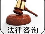 闵行纪王交通事故律师咨询 伤残鉴定司法鉴定