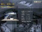 惠腾商务大厦 城北片区核心位置 商业成熟地段