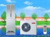 欢迎访问-北京欧胜热水器(各区)售后维修服务官方网站电话