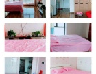 金域国际日租房温馨舒适,干净整洁,家的感觉