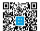新疆事业单位招考信息网