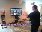 杭州xbox体感游戏机单人切水果双人滑雪出租