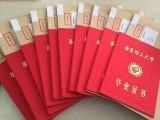 泰日中级经济师,居住证积分加100,落户上海有保障