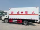 南京易燃液体厢式车