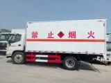 乐山东风气瓶运输车