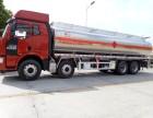 厂家大量油罐车转让 前四后八运油车厂家直直销