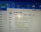 台式电脑三星屏幕27-4核8g内存带125g顾泰硬盘玩什么游