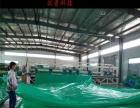 厂家生产加工各种施工帐篷、户外、餐饮、救灾帐篷
