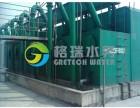 山西煤矿生活污水处理设备生产厂家