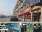 观澜大和 茜坑 竹村平面设计培训PSCADCDR制图速成培训
