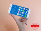 天津vivo手机分期 全新X9s不首付轻松分期