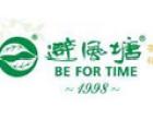上海避风塘茶楼 火爆加盟中