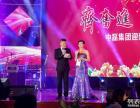 苏州活动策划 灯光音响 场地布置 舞台搭建 周年店庆