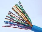 通信电缆回收什么价格 通讯电缆回收公司联系方式